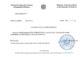 certificat-de-cazier-judiciar